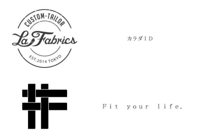 FABRIC TOKYO 商標